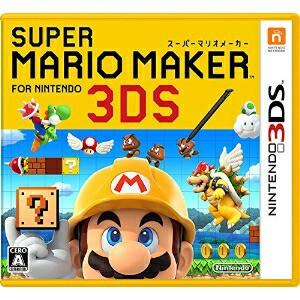 ニンテンドー/3DSソフト/スーパーマリオメーカー ...