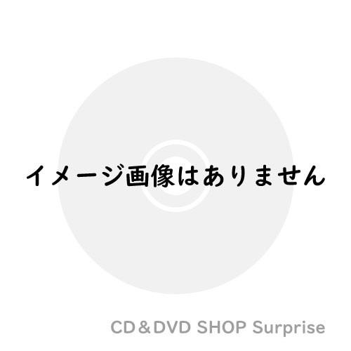 【特典:クリアファイルB(A4サイズ)付き】 CD /...
