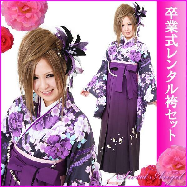 卒業式 レンタル袴セット 10点【二尺袖/小紋黒紫...
