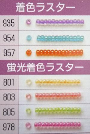 ★取り混ぜ18枚まで【2cmゆうパケットメール便】...