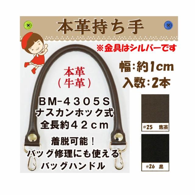 ★厚み3cmゆうパケット便OK★イナズマ社製持ち...