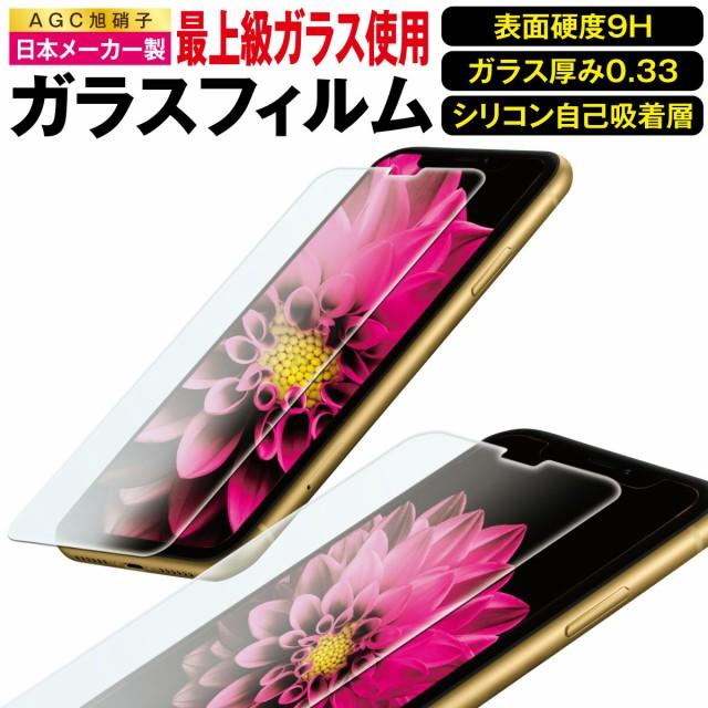 iPhone8 iPhone7 iPhone6 Plus iPhone6s iPhone S...