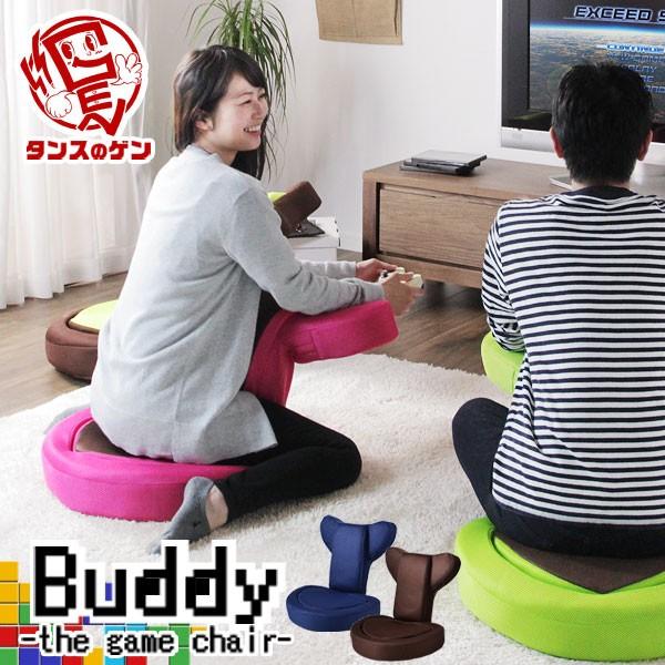 【送料無料】ゲーミング座椅子 Buddy the game ch...