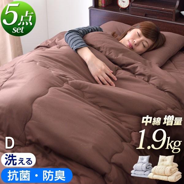 【送料無料】ほこりの出にくい 洗える 布団 5点...