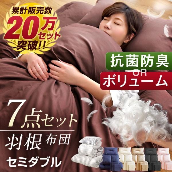 【送料無料】超増量2.4kg&首元まで暖か襟丸 ボリ...
