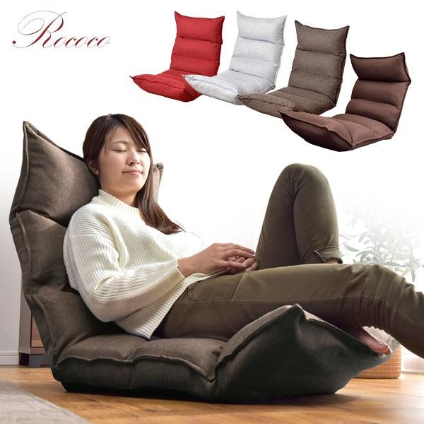 【送料無料】 低反発 座椅子 リクライニング メッシュ ファブリック 14段ギア リクライニングチェアー