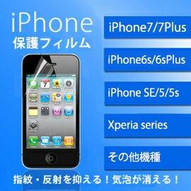 液晶保護フィルム iPhone7 Plus iPhone6s iPhoneS...