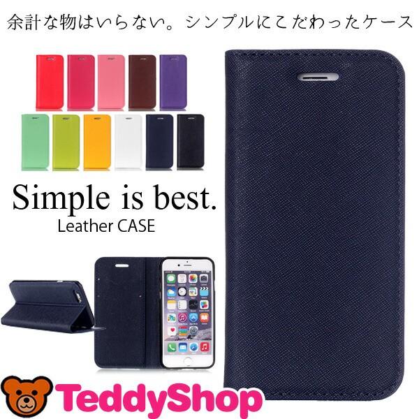 iPhone X ケース iPhone8 手帳型スマホケース iPh...