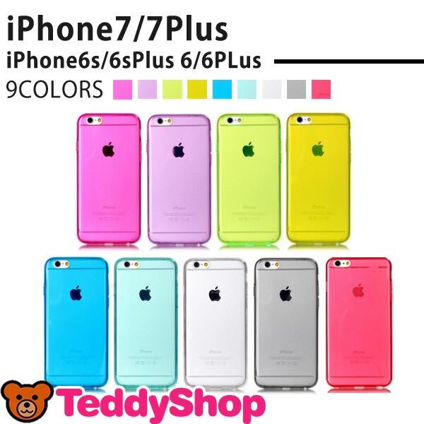 スマホケース iPhone8 ケース iPhone8Plus iPhone...