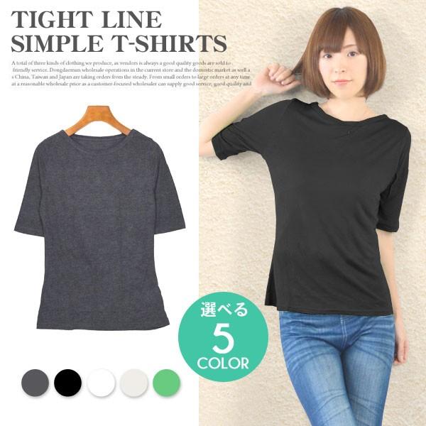 Tシャツ カットソー 五分袖 半袖 シンプル無地 タ...