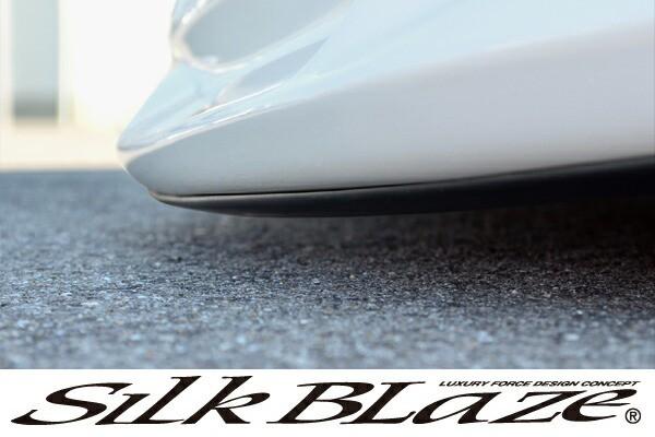 SilkBlaze シルクブレイズエアロガード2 [ブラッ...