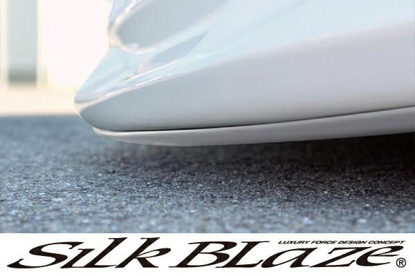 SilkBlaze シルクブレイズエアロガード2 [ホワイ...