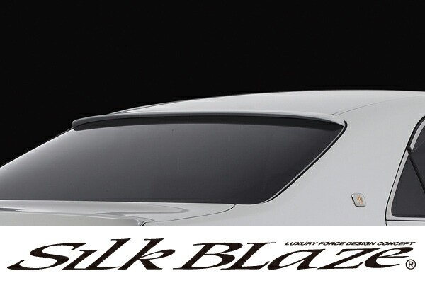 SilkBlaze シルクブレイズ プレミアムライン エア...