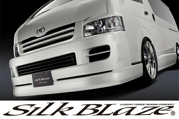 SilkBlaze シルクブレイズ エアロ【200系ハイエー...