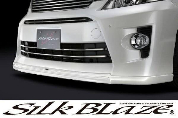 SilkBlaze シルクブレイズ エアロフロントリップ...