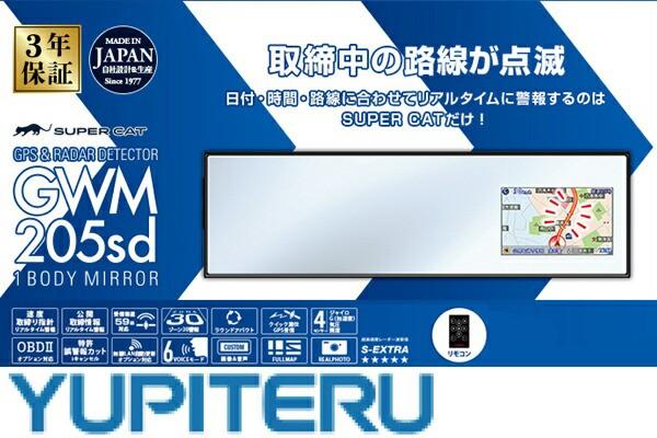 YUPITERU ユピテル SuperCat GPS一体型レーダー探...