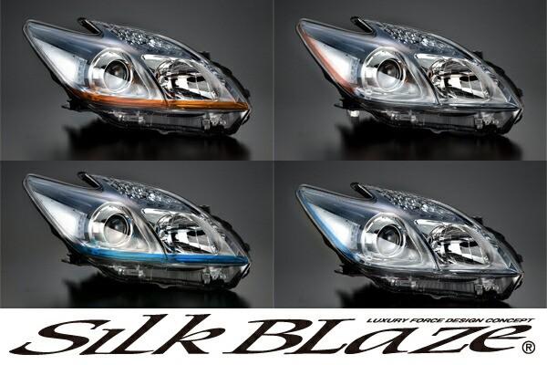 SilkBlaze シルクブレイズ 30系プリウス アイライ...