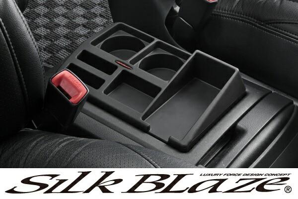 SilkBlaze シルクブレイズ 【20系アルファード/ヴ...