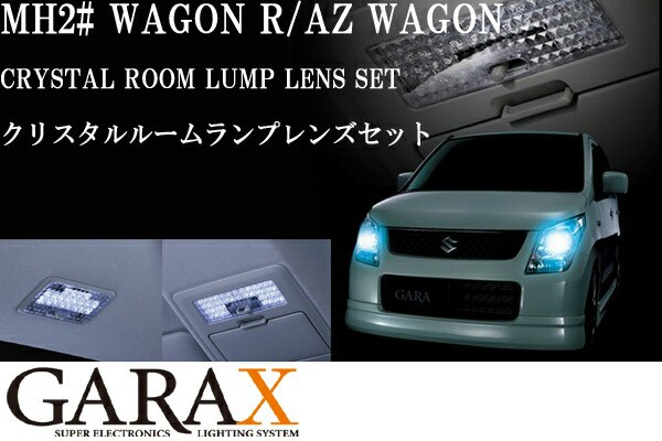 GARAX ギャラクス 【MH2#系ワゴンR/AZワゴン】 ク...