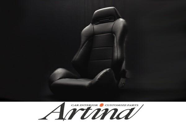 Artina アルティナレカロ シートカバー 【SR-3専...