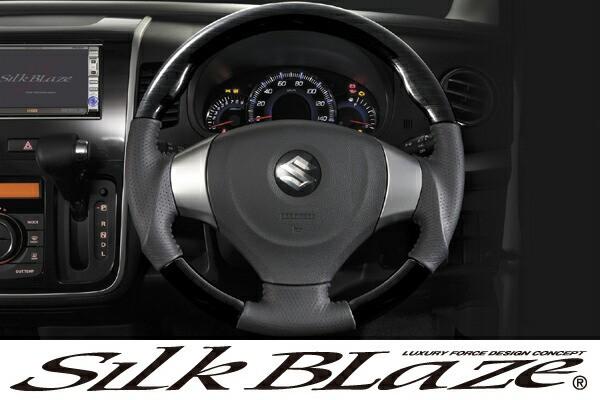 SilkBlaze シルクブレイズ 【MH23ワゴンR/パレッ...