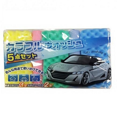 【E-013 洗車・ふきとりおまかせパック】