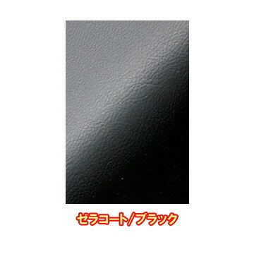 お好きなビニールレザー生地をお届け【内装生地切...
