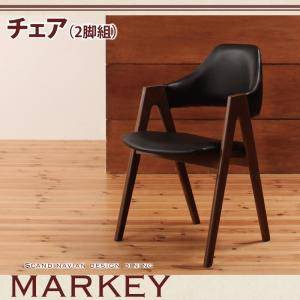 北欧デザインダイニング【MARKEY】マーキー/チェ...