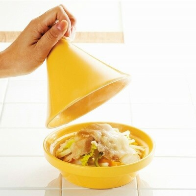 電子レンジ専用 タジン鍋(直径150×H140mm)陶器...