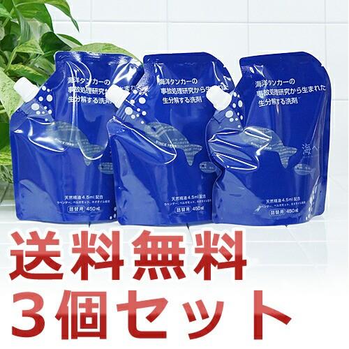 海へ 洗濯洗剤はお洗濯約270回分!【がんこ本舗 ...