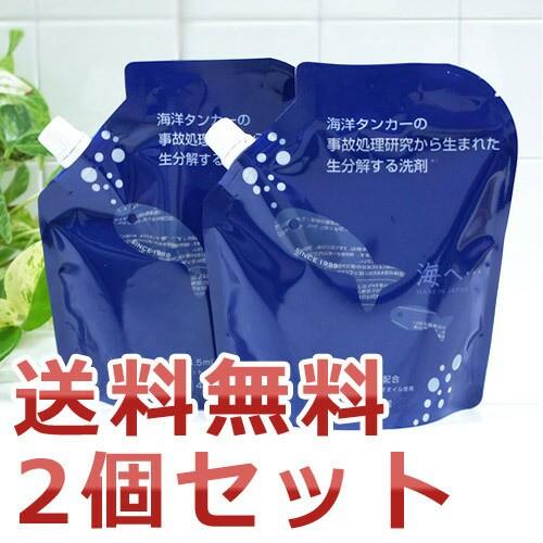 海へ 洗濯洗剤はお洗濯約180回分!送料無料!【が...