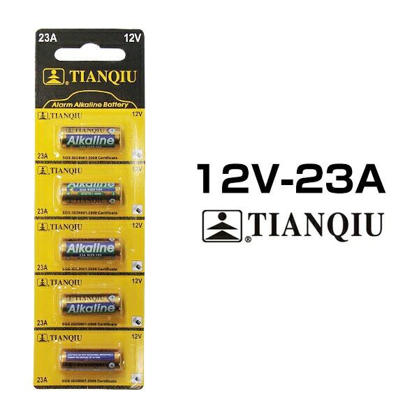 12V-23A 5個入り アルカリ乾電池 アルカリ 乾電池...