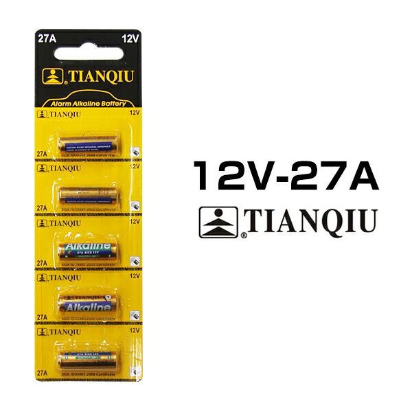 12V-27A 5個入り アルカリ乾電池 アルカリ 乾電池...