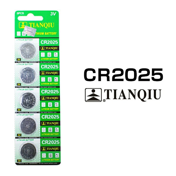 CR2025  ボタン電池 5個セット リチウム 電池 バ...
