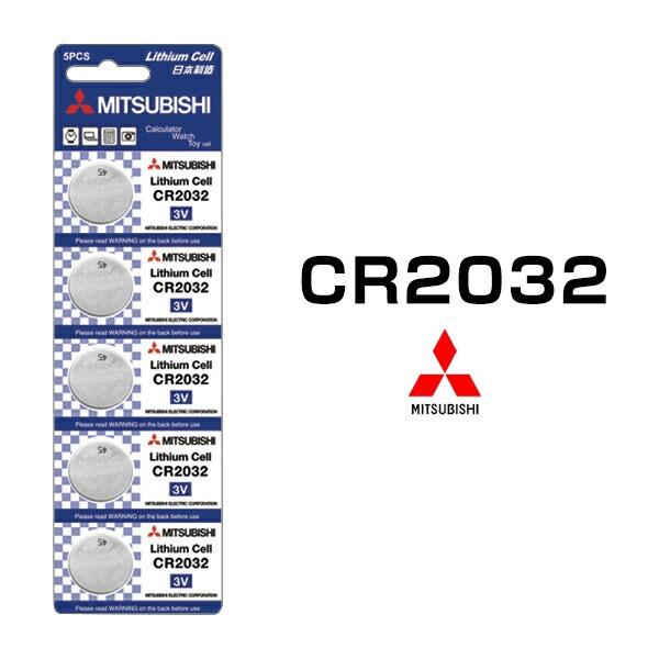 日本ブランド 三菱 CR2032  ボタン電池 5個セット...