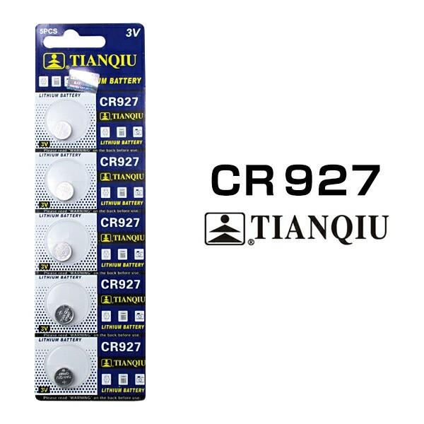 CR927  ボタン電池 5個セット リチウム 電池 バッ...