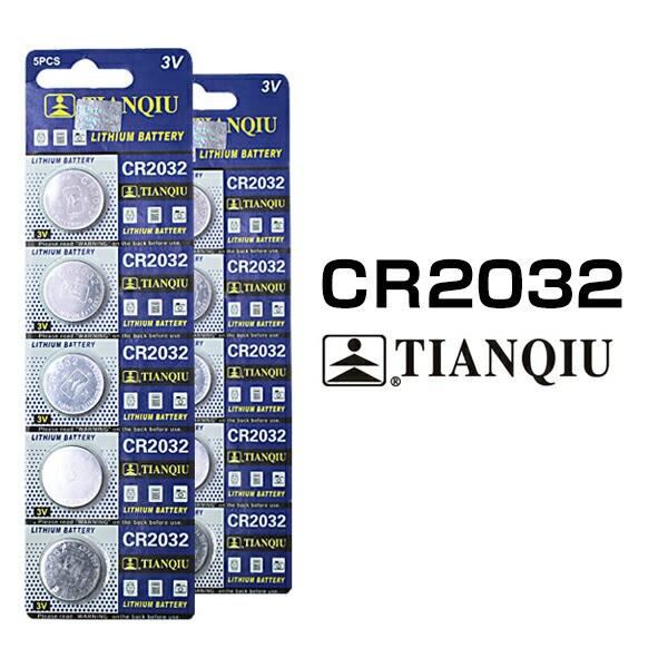 CR2032  ボタン電池10個セット  [2シート ]  リチ...