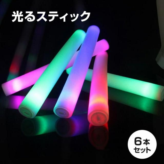 LED 光るスティック 6個セット LEDスティック 光...