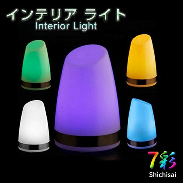 デスクライト 丸型  LED インテリアライト ランプ...