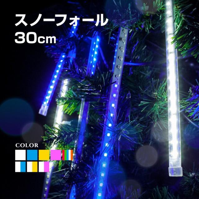 LED イルミネーション クリスマス ライト スノー...