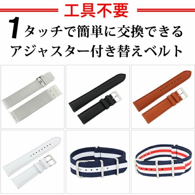 [ ワンタッチ 腕時計 替えベルト 20mm ] 簡単に付...