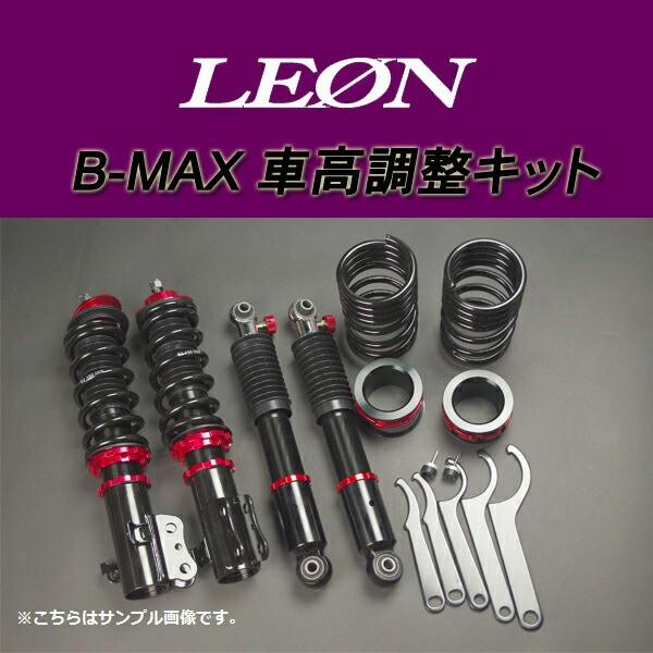 [LEON] ホンダ N-BOXカスタム JF1 B-MAX 車高調 ...