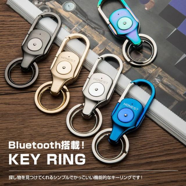 Bluetooth搭載 KEY RING キーホルダー ブルートゥ...