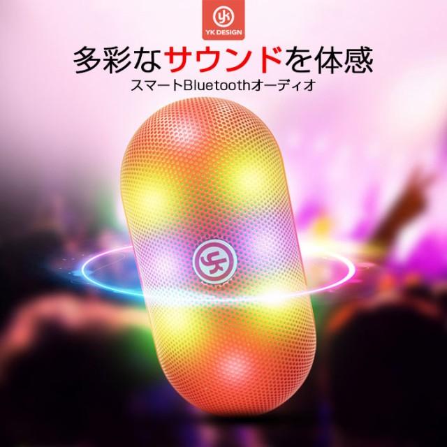Bluetoothスピーカー LED 6色発光 ワイヤレス ハ...
