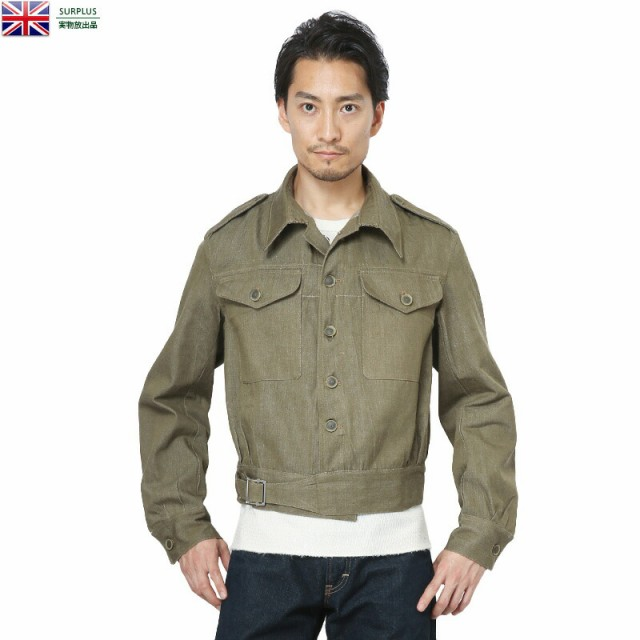 実物 新品 イギリス軍 1950年代製 ヴィンテージ グリーンデニムジャケット