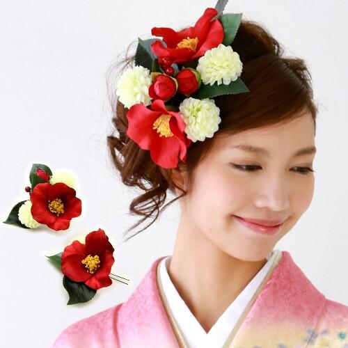 髪飾り 成人式 袴「椿と丸菊の髪飾り2点セット」...
