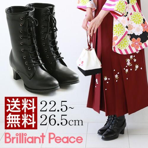 〔送料無料〕 袴ブーツ 編み上げ美脚ブーツ レデ...
