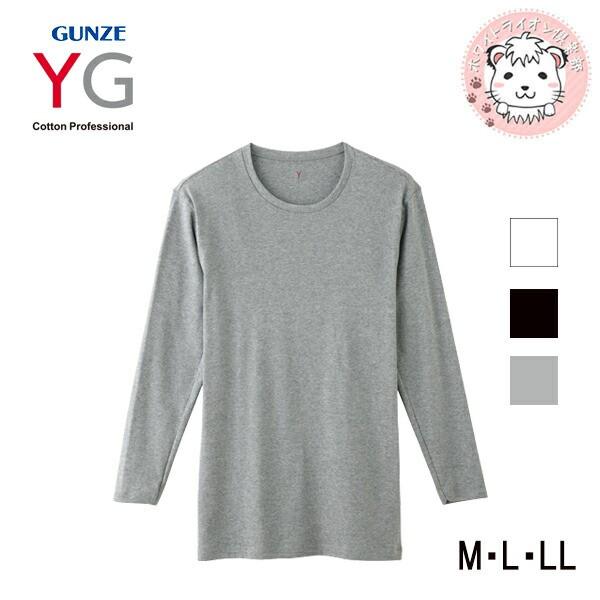 ロングスリーブシャツ グンゼ GUNZE YG ワイジー ...