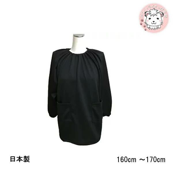 長袖 スモック 日本製 無地 オリジナル 手作り 子...