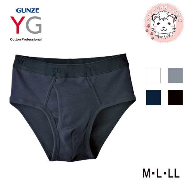 セミビキニブリーフ グンゼ  GUNZE YG ワイジー C...